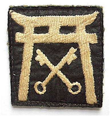 25th Independent Infantry Brigade Badge. 2RWF fought with this Brigade throughout the Second World War.