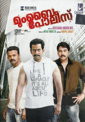 Mumbai Police is a 2013 Indian Malayalam movie directed by Rosshan  Andrrews. It features Prithviraj