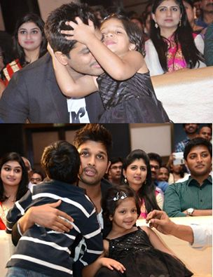Allu Arjun with Cute Kids