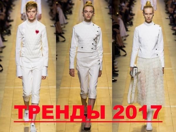 Что носить в 2017 году: благородный спорт, униформа и длинные рукава   http://joinfo.ua/lady/fashion/1194094_Chto-nosit-2017-godu-blagorodniy-sport-uniforma.html  2017 год будет интересным, как в плане фактур, так и фасонов. Платья в стиле гранж, пиджаки с гигантскими плечами, легинсы и новый спорт заменит обтягивающие силуэты прошлого года. Подробнее о трендах 2017 года далее.  Что носить в 2017 году: благородный спорт, униформа и длинные рукава  , узнайте подробнее...