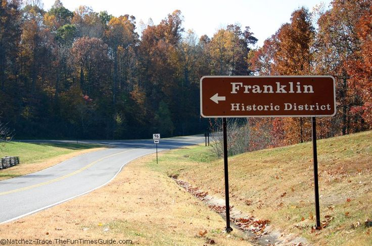 Here are some of the 'hidden gems' that can be found along the Natchez Trace Parkway in Tennessee. Most of these are not included on the official Natchez Trace Parkway map.
