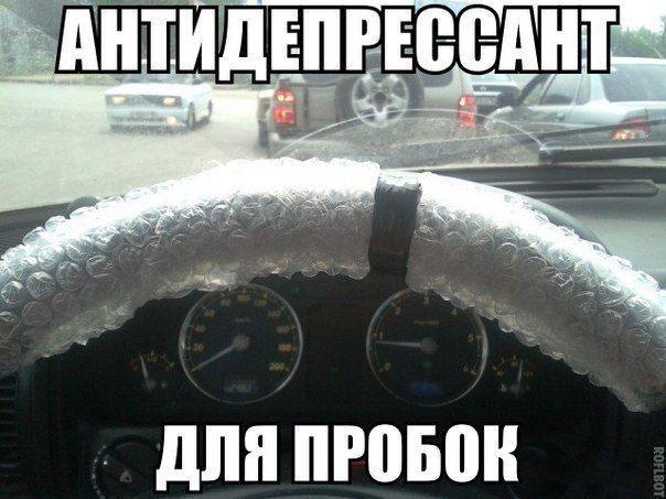 Пятничный юмор =)
