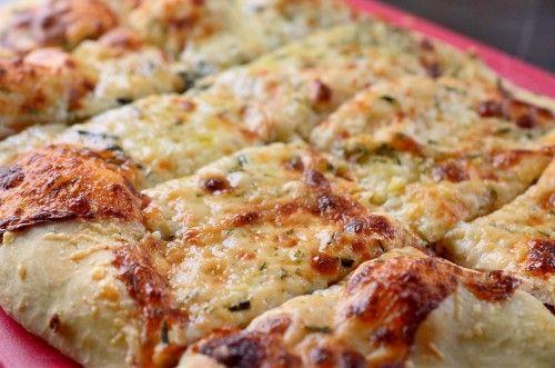 Cheesy Rosemary Breadsticks Recipe