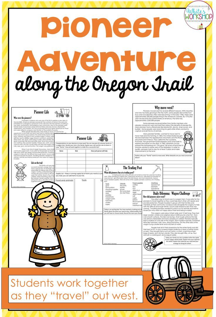 Your Students Will Love Learning About The Pioneers As They Travel Along The Oregon Trail G Social Studies Worksheets Elementary Health Lessons Pioneer Life