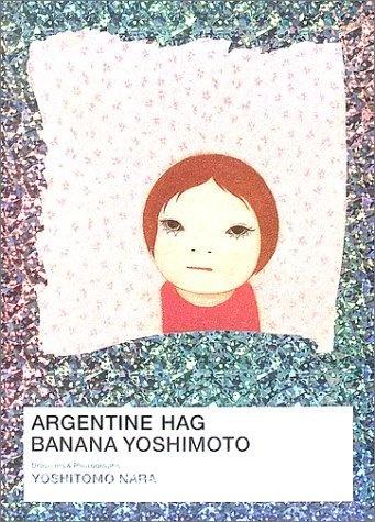 アルゼンチンババア/吉本ばなな