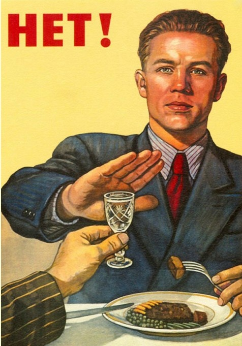 Anti drinking ads from the Soviet Union.