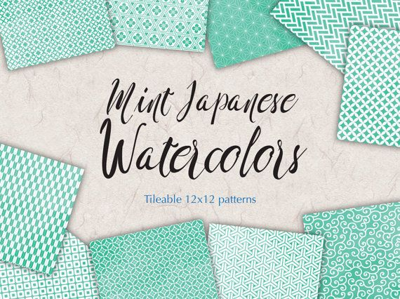 Watercolor Graphics Mint Green Digital Paper Pack by AllFullOfLove