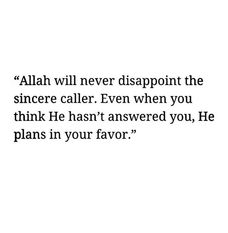 Allah never disappoints