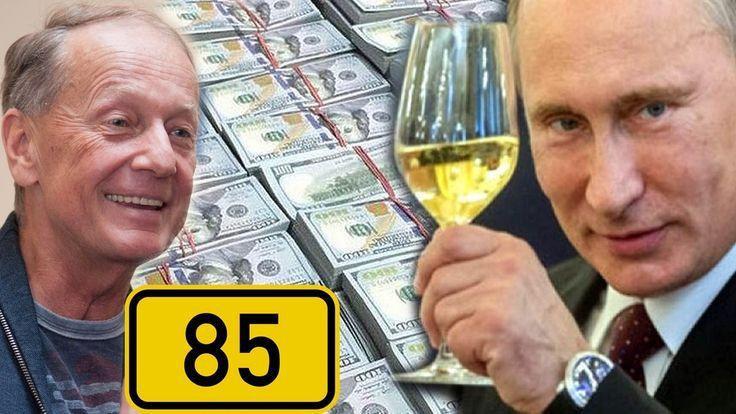 Задорнов про передел власти, полковника Захарченко и день рождения Путин...