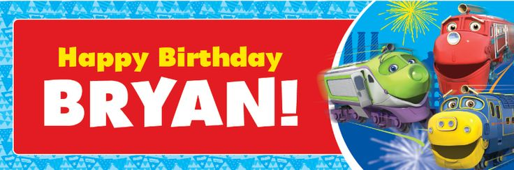 This personalized party banner would be super cute for your child's Chuggington birthday celebration.  Other custom made Chuggington party items include favors, edible cake images, yard signs and placemats.