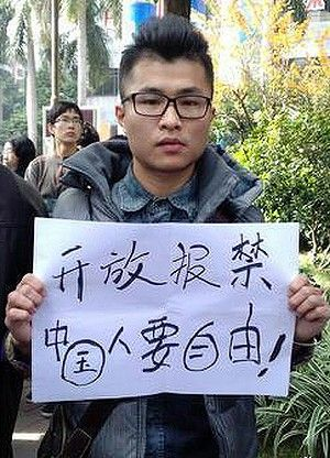 Jan 07, 2013: Over 100 journalists from one of China's most respected newspapers have gone on strike in a rare protest against censorship.  Striking is illegal in China. This is the first walkout of its kind since the Tiananmen Square crackdown of 1989.