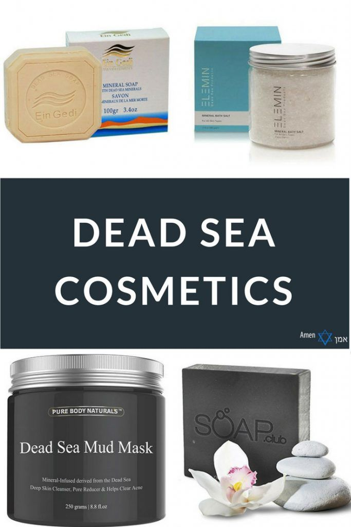 26 Dead Sea Salt Minerals Benefits For A Healthy Skin Body Life Amen V Amen Dead Sea Cosmetics Dead Sea Mud Skin Cleanser Products
