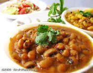 Image result for black eyed beans indian recipe