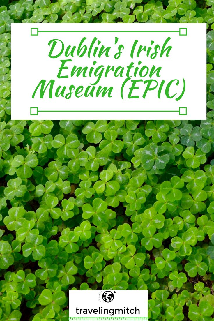 Dublin's Irish Emigration Museum, also known as the EPIC Museum, is a new crown in Dublin, Ireland's cultural landscape. Since it opened some 5 years ago, it's been the subject of great acclaim, and rightfully so.