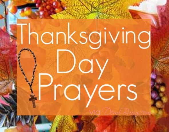 Not sure what prayer of thankfulness to say on Thanksgiving? Don't worry, I've got you covered with these 4 great prayers for the whole family to pray on Thanksgiving day!