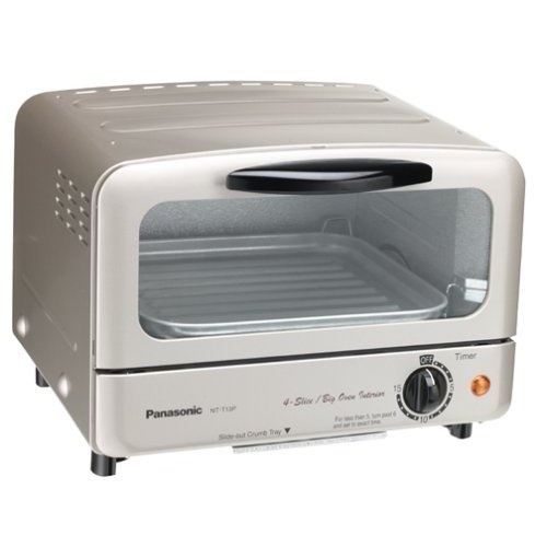 i feel american ppl don't have toaster ovens (and that it's an asian thing); they seem to only use toasters or ovens... but toaster ovens are the BEST little kitchen item EVER! i heart our panasonic model -- which is about 10 yrs old and still going strong!