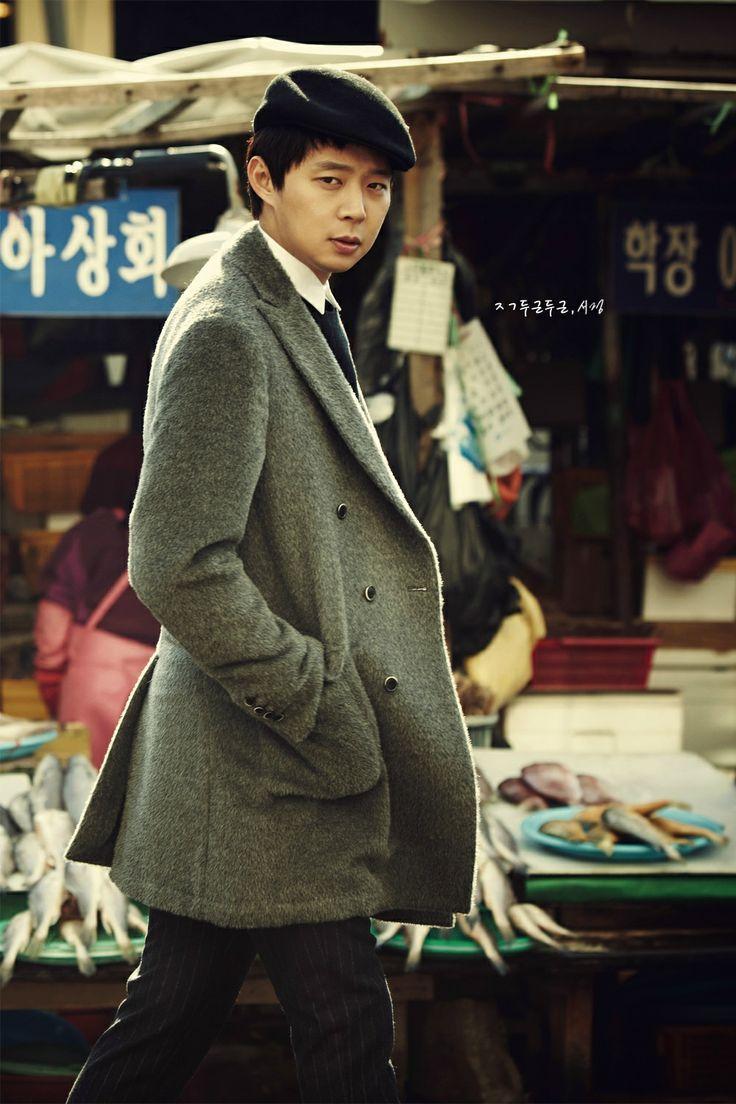 Park Yoochun | The JYJ Magazine No.3