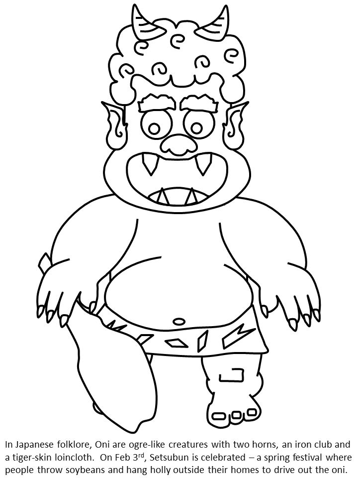Oni1 Japan Coloring Pages coloring pages #Japanese culture for #kids