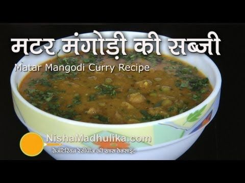 recipe: chicken curry recipe nisha madhulika [15]