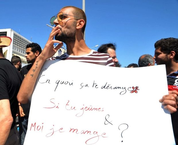 Tunisians protest for right not to fast during Ramadan | Middle East Eye