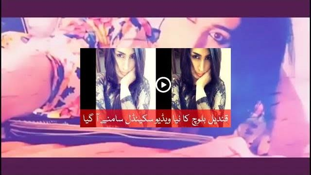 Qandeel Baloch Message for Imran Khan