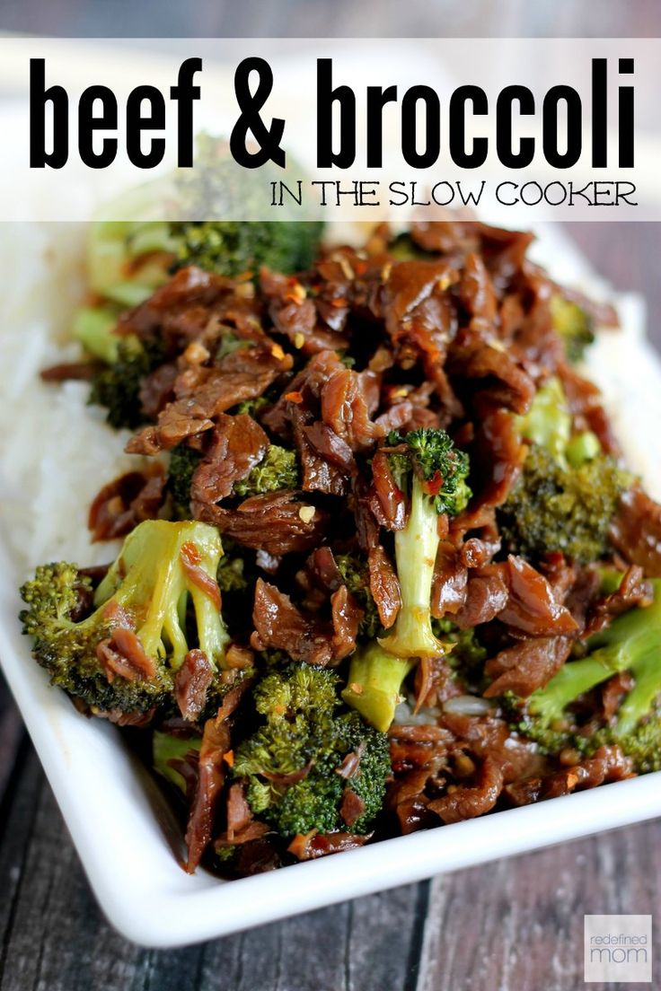 """This Slow Cooker Spicy Beef and Broccoli Recipe is for all my """"cooks"""" who love a good Chinese meal, but can't make one for the life of them. This dish is super easy to make. And don't let the spicy scare you (or your kids), it's very simple to dial it up or down by adjusting the red pepper flakes and you won't lose any flavor."""