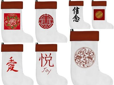 Asian-Inspired Christmas Stockings and Christmas Ornaments From Cafe Press
