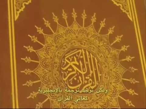 Islam in Brief ⎜ الإسلام بإيجاز 3/8