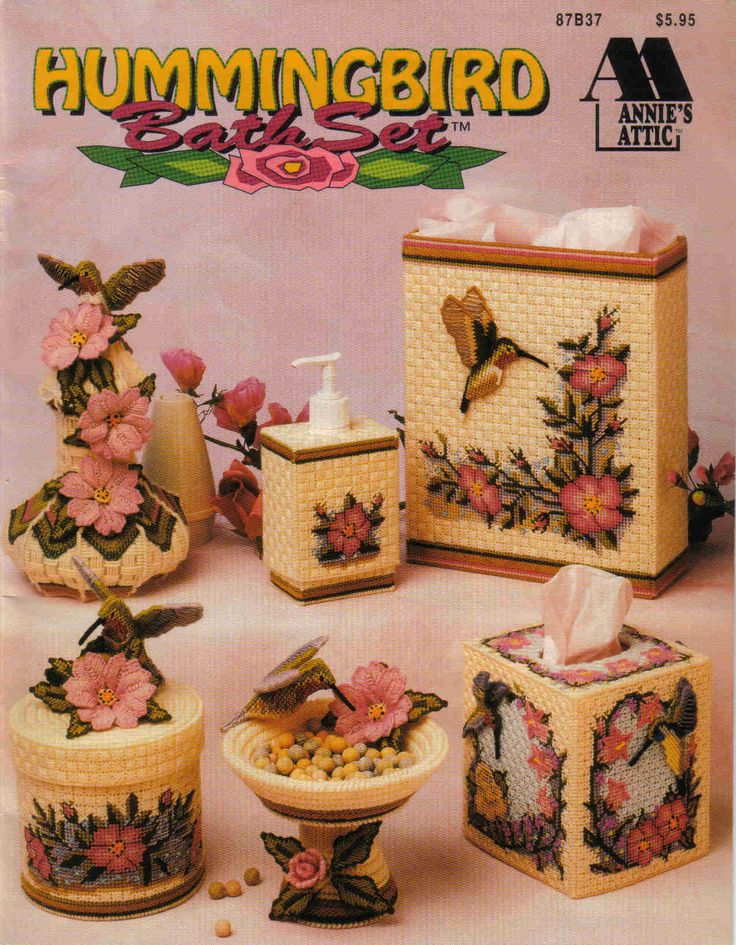 Hummingbird Bath Set - 01/19 FC