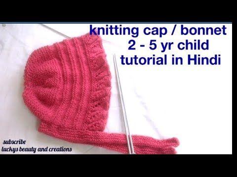 ff291c5c3 Knitting baby cap   bonnet 2-5 yr tutorial in Hindi