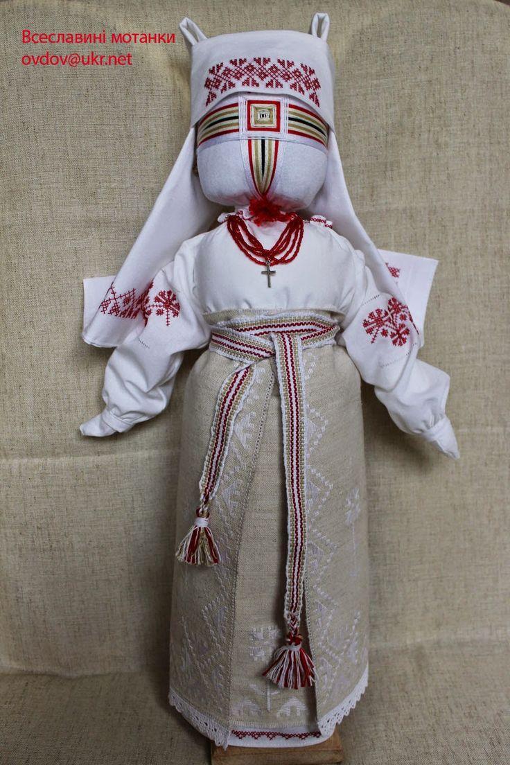 Берегиня .  Украинская народная кукла #motanka #мотанка #українськалялька…