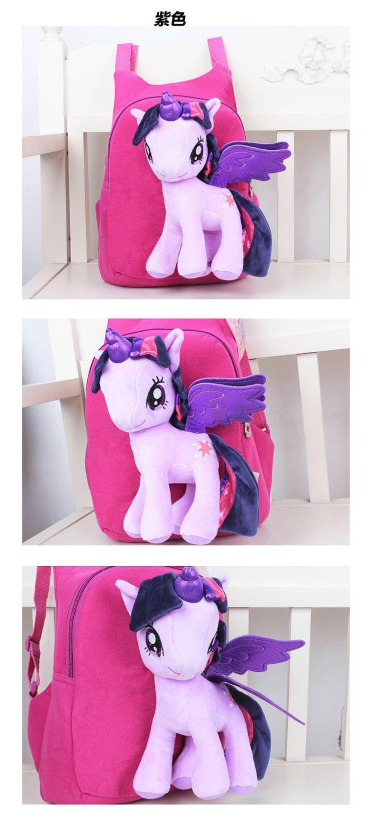 Aliexpress.com: Comprar Nueva marca de alta calidad linda 3D My Little Pony Minion mochila de peluche niños del bolso de escuela de la historieta para los niños de la taleguilla de nueva mochila fiable proveedores en NO01