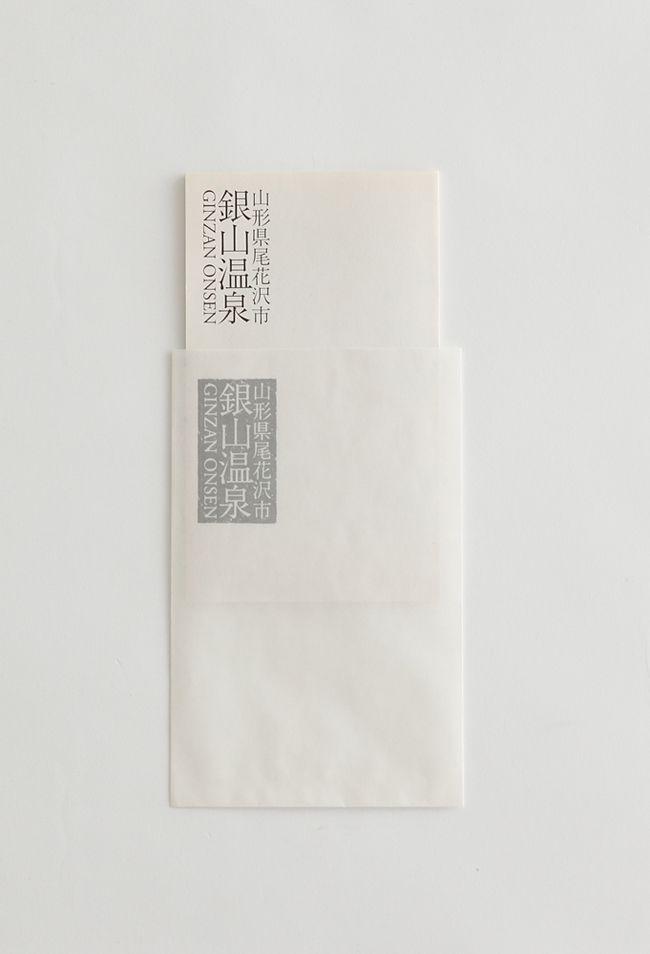 Ginzan Onsen [2006 Yamagata] Pamphlet