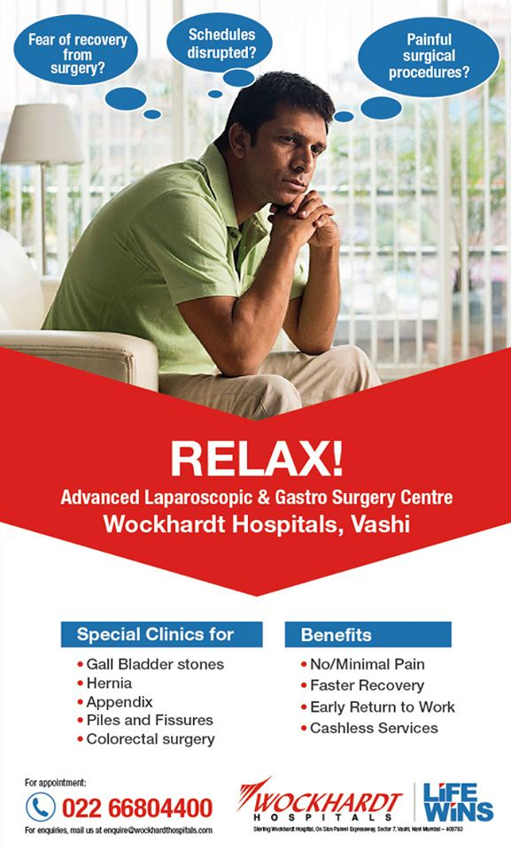 Get operated for gall bladder stones, hernia, appendix, piles and more at our advanced laparoscopic and gastro surgery centre at Wockhardt Hospital, Vashi. To book an appointment, call: 022 66804400.