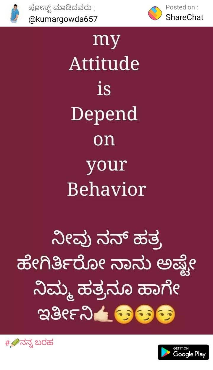 Pin By Rashmi Ms On Share Chat Life Quotes Good Life Quotes Saving Quotes