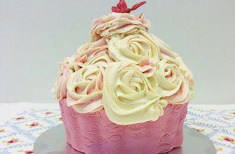 Giant cupcake recipe - goodtoknow