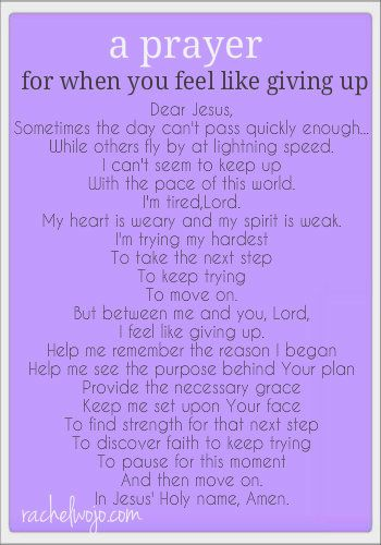 A prayer for when you feel like giving up: