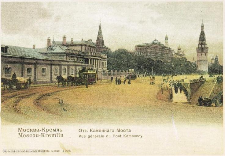 Фотография - Кремлёвская набережная - Фотографии старой Москвы
