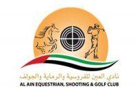 UAE Golf: Al Ain Equestrian Shooting and Golf Club | UAE Golf Course Information