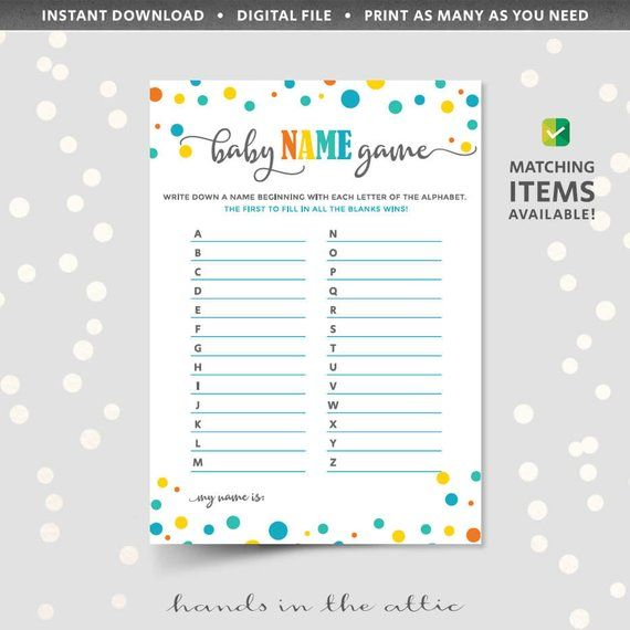 Printable Baby Name Race Game Template Pdf Cards Confetti Etsy Baby Shower Guessing Game Baby Shower Games Printable Baby Shower Games