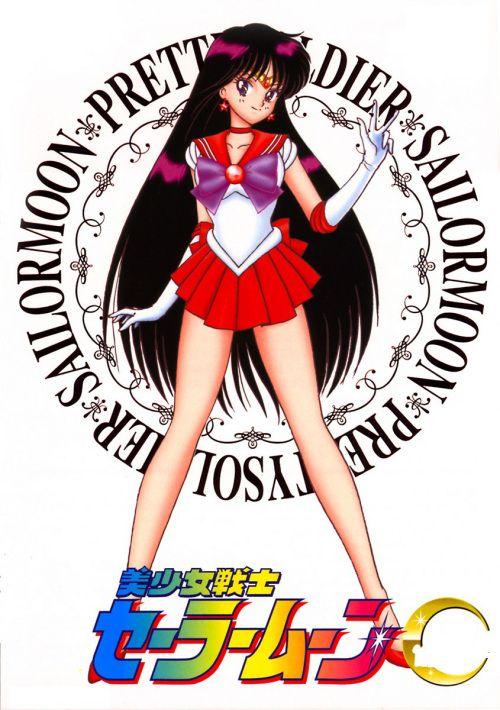 Sailor Marte poster