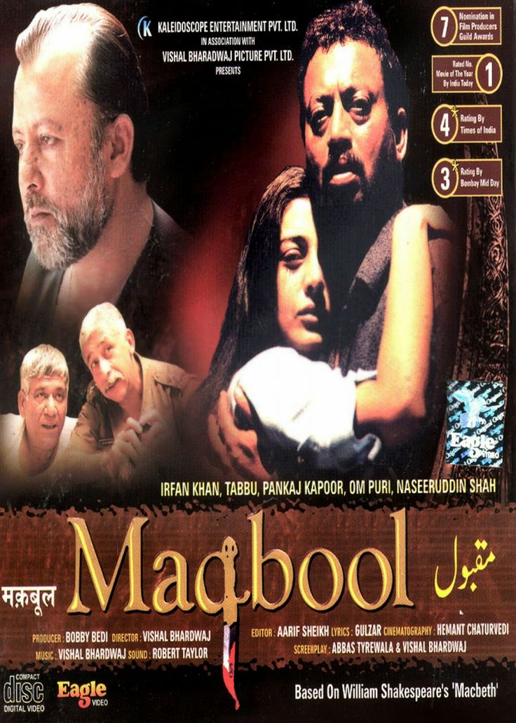 The Zahreela Man 2 Movie Free Download In Hindi