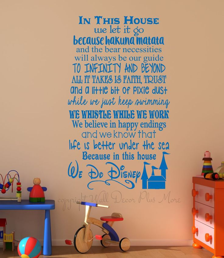 In This House.... We Do Disney, Wall Decals Letters for Cool Room ...