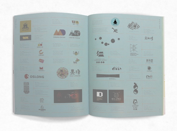 """New Graphic Magazine"" / Vasilis Magoulas aka VAMADESIGN"
