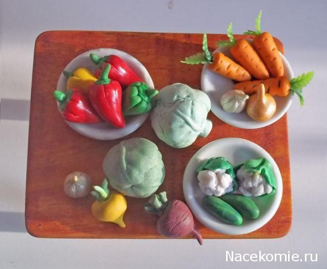 Овощи из полимерной глины 1:12