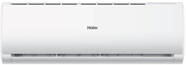 Haier 1.5 Ton 5 Star Split AC MRP-₹38,990.00 Best Price-₹27,449.00 http://incosts.com  One Click & Get Best Offer Incosts Online Shop Great deals on Every Product