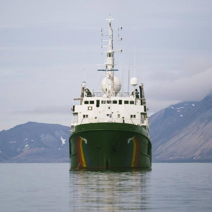 Greenpeace Esperanza