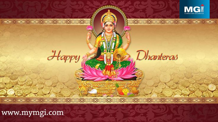 May this #Dhanteras Light up new #dreams and fill your days with #pleasant surprises and moments.  #Happy_Dhanteras to you and your family.  www.mymgi.com