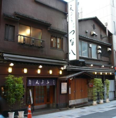 Tempura restaurant,  Shinjuku Tsunahachi So-honten