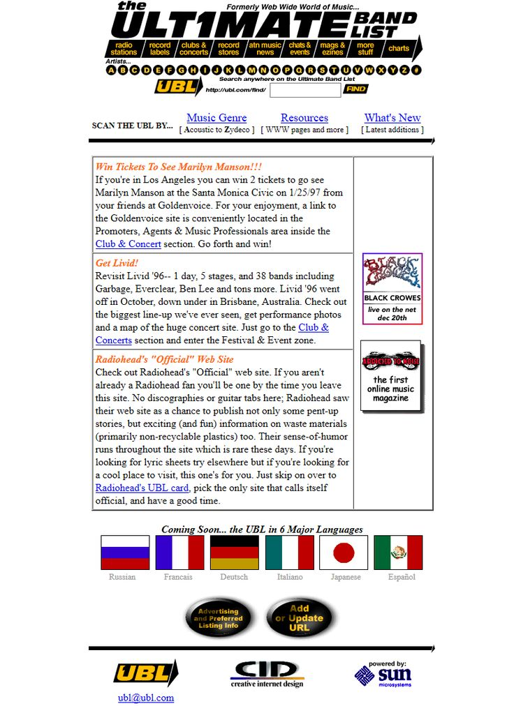Ultimate Band List website in 1996